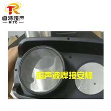 防水望远镜塑胶外壳超声波压合焊接机、超声波生产设备机器、熔接工艺方法