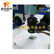 内衣罩杯冲孔超声波打孔机器,塑料内衣产品冲孔设备生产厂家
