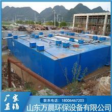 酒店饭馆污水处理设备价格 项目部污水处理成套设备 万晨制造