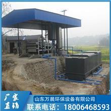 养殖场污水处理设备厂家制造 养殖养猪污水处理设备 万晨环保 质优价廉
