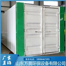 集装箱式污水处理设备厂家 生活污水处理设备 万晨制造