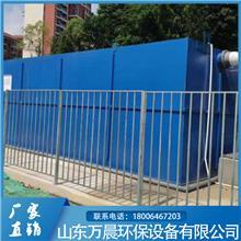 布草清洗污水处理设备 一体化污水处理设备厂家直销 万晨制造