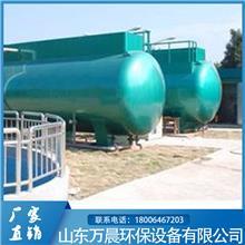 污水处理成套设备 FMBR污水处理设备 万晨制造