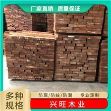 精品可西普板材 原木木材工程建材 家装家具木质板材可西普原木