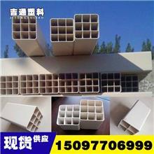 雄县吉通厂家供应 PVC格栅管 九孔格栅管 埋线通信管 塑料方管定制 pvc方管