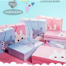 (定制包装)少女饰品包装盒 内衣内裤礼盒包装 化妆品面膜包装盒