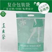(定制包装)打底裤内裤裤袜包装袋  PET+PE复合包装袋