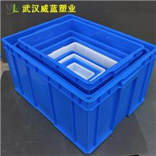 威蓝塑业塑料周转箱_湖北成品塑料周转箱出厂价