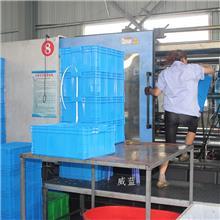 塑料箱周转箱价格_威蓝塑业