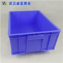 威蓝塑业厂家直销塑料周转箱 全新料蓝色耐摔防水带盖塑料周转箱