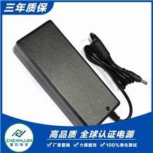 深圳厂家生产 马达电动工具_智能家居电器 28V5A电源适配器 150W电源