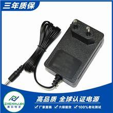 振欢电源厂家直销12V3A电源适配器_智能家居_LED广告牌照明KC认证