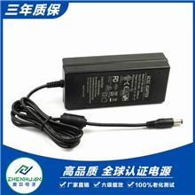 振欢电子37.8V2A充电器电动工具充电器_电动轮椅充电器_储能产品充电器