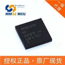MM32L073NT_灵动微_微控制器_原厂现货