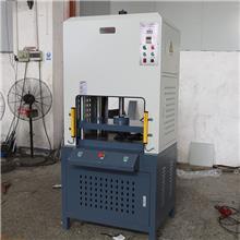 安徽宿州IMD智能锁面板成型机_Sansen/尚森_IMD/IML面板热压机_企业经验厂家