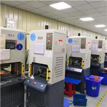 品牌IMD设备IMD热压定型机_Sansen/尚森_IMD智能锁面板热压机_质量稳定