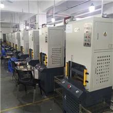 行业品牌IMD智能锁厂家供IMD热压机_Sansen/尚森_IMD/IML热压成型机_质量