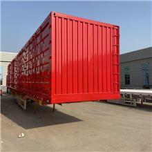 直供 40英尺集装箱半挂车 45英尺集装箱半挂车  14米集装箱半挂车  热  卖  价格