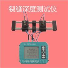 北京高铁建GTJ-FSY型混凝土 砼 裂缝深度测试仪 缝隙深度测量仪器