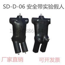 测试假人  SD-D-06 型  安全带测试假人