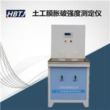 YT1212型 土工膜胀破强度测定仪 土工布胀破强度测定仪