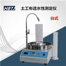 YT020型 土工布透水性测定仪 土工布恒水头透水性测定仪 (台式)