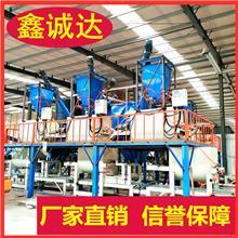 鑫诚达,多功能fs岩棉一体板设备,外模板机械设备,厂家热销