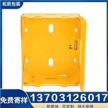 厂家直销中空板周转箱 对口箱 瓦楞板箱