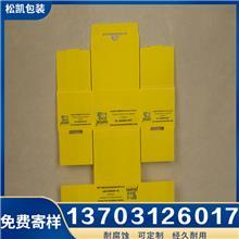 纸箱式 pp塑料中空板周转箱 钙塑板箱 万通板折叠周转箱 中空板箱