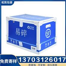 厂家定制中空板骨架箱 天地盖下斜角盒 防静电纸箱式周转箱 来图做货