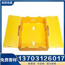 塑料中空板周转箱 瓦楞塑料箱 彩色瓦楞箱周转箱 厂家定做