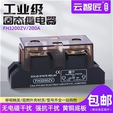 固态调压器200A 电位器固态调压器 FH3200ZV 单相固态调压模块