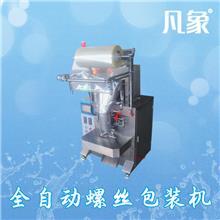 广州 五金配件包装机 三合一家居配件包装机  混合计数点数包装机 全自动螺丝包装机