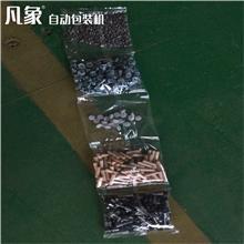 江浙沪螺丝自动包装2盘振动盘螺丝包装机家具配件包装机源头厂家