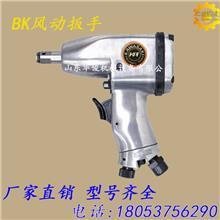 厂家直销风炮bk42系列矿用防爆气扳机 矿用风动扳手 大扭矩气动扳手 矿用螺母拆装机