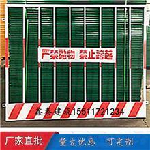 厂家定制安全警示基坑护栏 临边防护工程施工安全防护栏 基坑护栏 欢迎订购