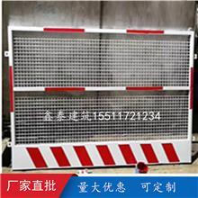 厂家批发基坑护栏 工地施工道路移动临时安全防护栏 基坑井口护栏 可定制