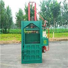 新款立式液压打包机 服装打包机 液压废纸箱打包机价格