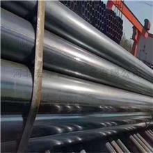 加工供应 管道直缝钢管 厚壁其他钢管 埋弧焊直缝钢管
