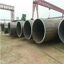 河北宏擎其他钢管 直缝钢管 建筑埋弧焊直缝钢管