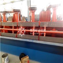 江西恒昌矿山机械XJK浮选机 叶轮搅拌浮选设备有色金属浮选设备 浮选机生产厂家