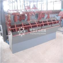江西恒昌矿山机械泡沫浮选工艺 机械搅拌式浮选机 有色金属浮选设备