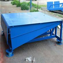 固定液压登车桥仓储装卸平台 物流登车桥固定式平台
