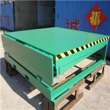 固定液压登车桥电动物流装卸平台 液压登车桥固定式