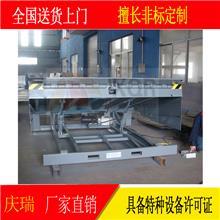 登车桥固定式平台仓储装卸货 固定式装卸平台登车桥