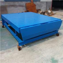 液压登车桥固定式装卸平台 仓储物流登车桥固定式升降机