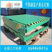 固定式登车桥仓储装卸平台 电动固定式装卸平台液压登车桥