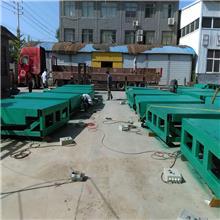 固定液压登车桥液压装卸平台 电动物流装卸货
