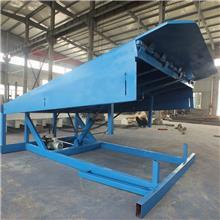 固定式登车桥仓储装卸平台 电动登车桥固定式装卸平台