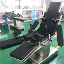 厂家直销侧部操纵式手术床 电动升降平移手术床 整形美容手术床